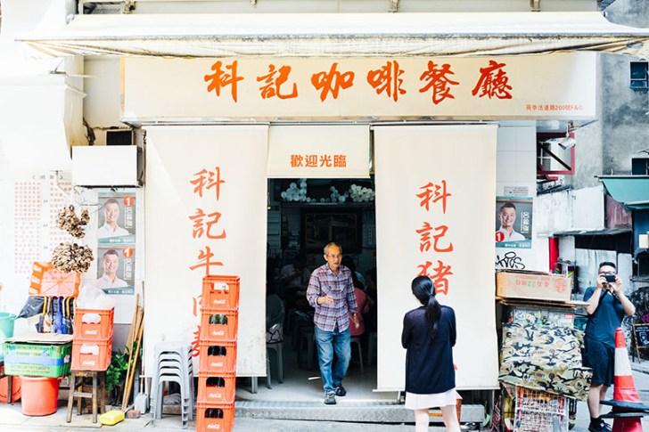 Voyage A Hong Kong Central 00015