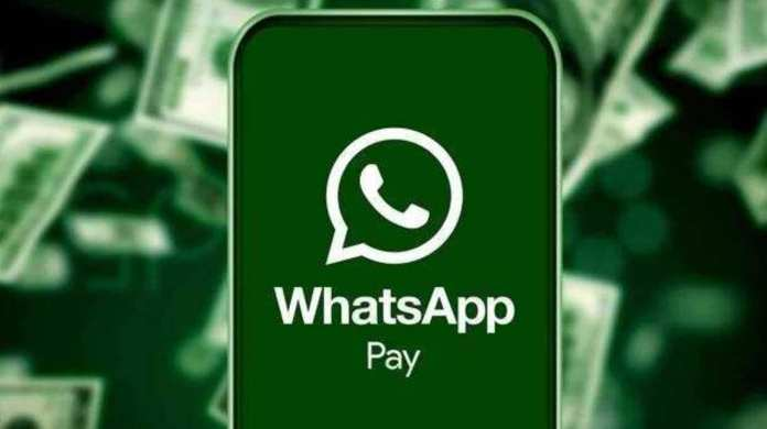 New WhatsApp feature: How to use UPI payments service