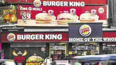 Business News - Burger King Going To IPO In India