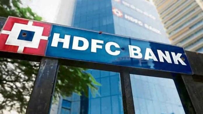 HDFC Bank Q4 advances grow 14% to ₹11,320 billion