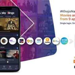 Tata Sky is launching the Binge mobile app with programs starting at ₹ 149: Details here
