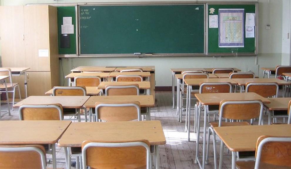 scuole catania elementari
