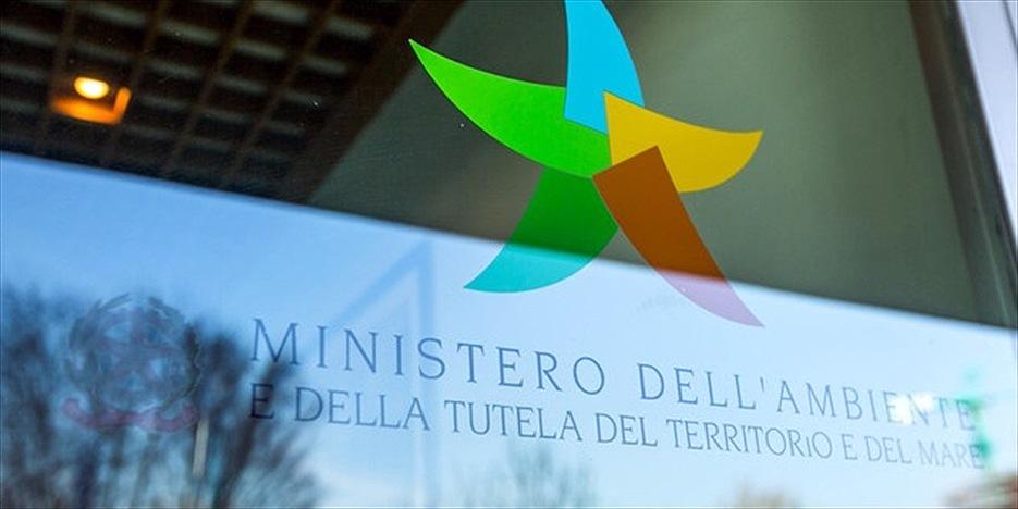 Risultati immagini per Ministero dell'Ambiente, concorso per 251 Funzionari