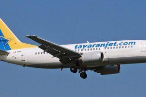 aeroporto catania, aereo tayaran jet