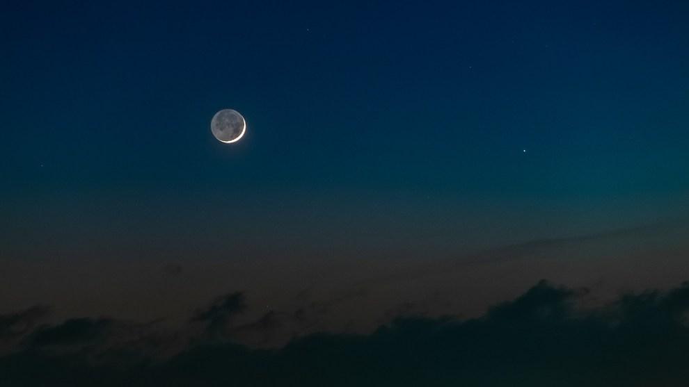 congiunzioni Luna Mercurio
