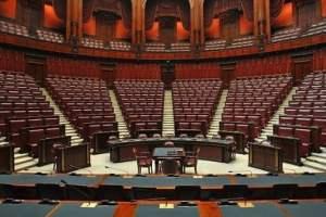 concorsi pubblici tecnico della camera dei deputati