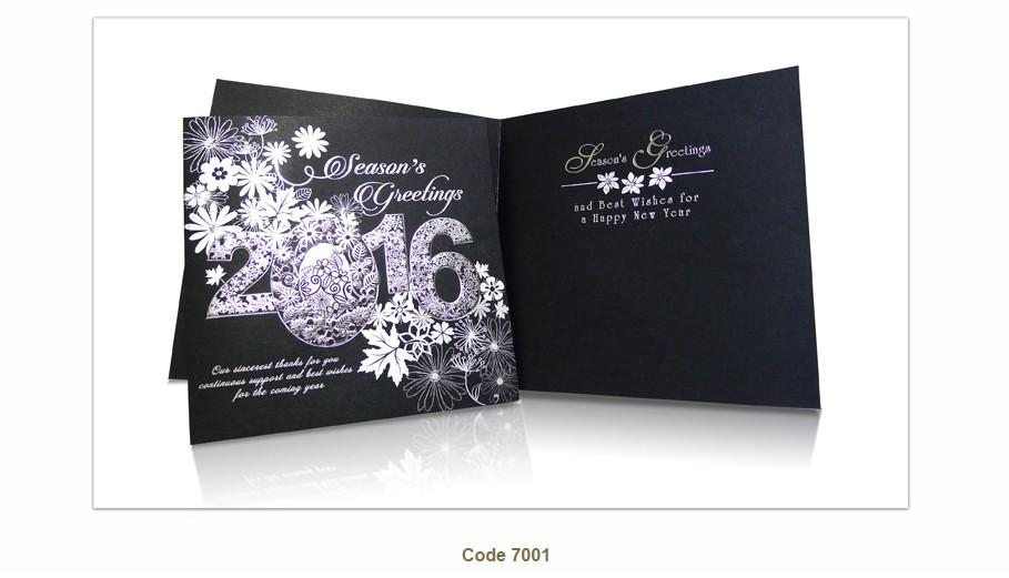 Christmas Cards For Sales Corporate Christmas Greeting