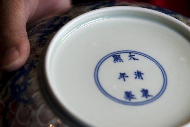 Une fausse assiette chinoise, présentée comme une oeuvre... (Photo La Presse Canadienne)