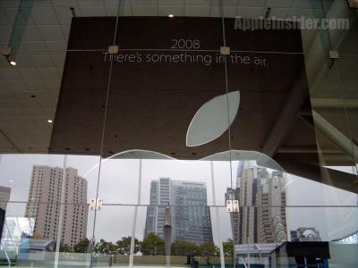 macworld banner