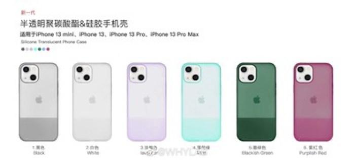 iphone 13 case two tone finish