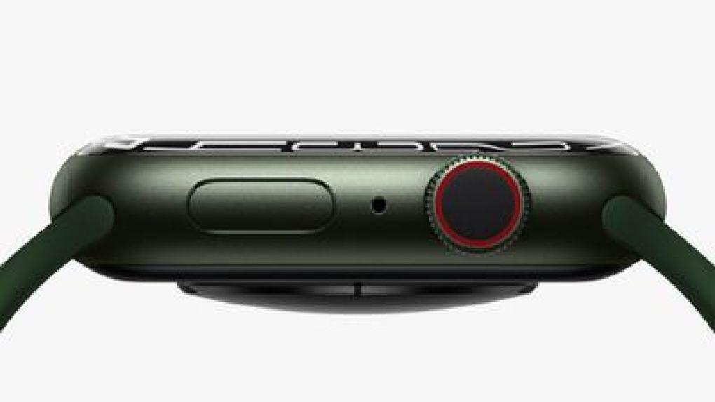 apple watch series 7 casing