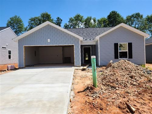 Photo of 118 Copperfield Drive, TRENTON, SC 29847 (MLS # 111732)