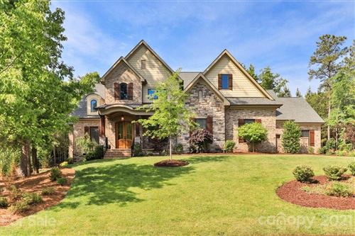 Photo of 3052 Kings Manor Drive, Weddington, NC 28104 (MLS # 3743082)