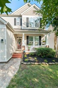 Photo of 1914 Wilburn Park Lane, Charlotte, NC 28269 (MLS # 3537827)
