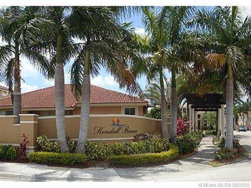Photo of 12445 SW 125th Ter, Miami, FL 33186 (MLS # A10909034)