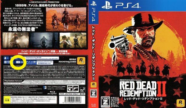 red redemption 2jap. coverage