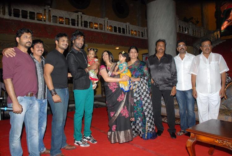 Cast and Crew at Denikaina Ready Movie Logo Launch