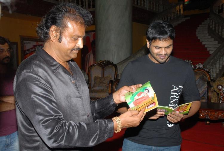 Mohan Babu at Denikaina Ready Movie Logo Launch Event