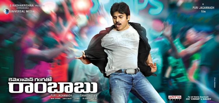 Pawan Kalyan Cameraman Gangatho Rambabu Movie Latest Wallpaper