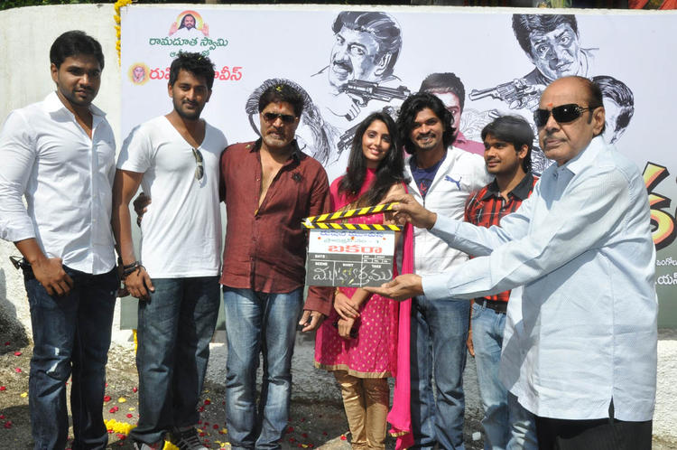 Cast and Crew at Bakara Movie Opening Event