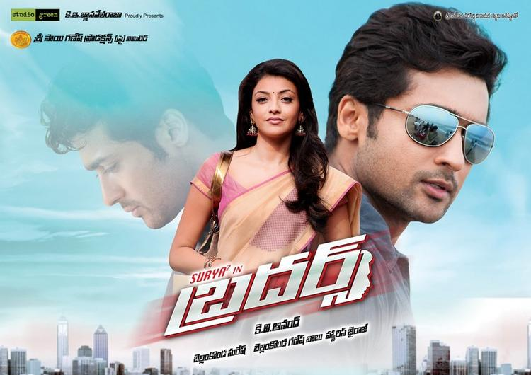 Kajal And Surya Latest Poster From Brothers Movie