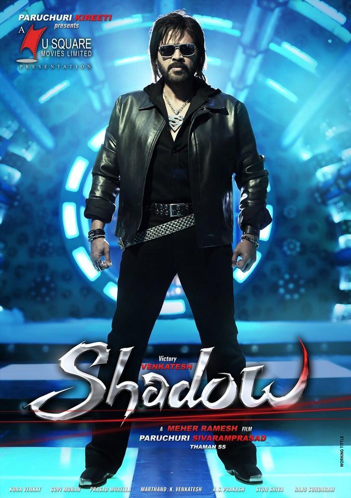 Venkatesh Hot Look In Shadow Movie