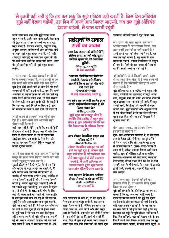 An Article Was Published About Rani Mukherjee On Filmfare Magazine
