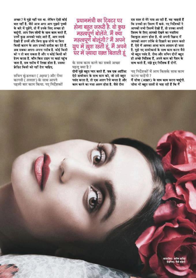 Rani Mukherjee Beautiful Look Photo Shoot For Filmfare October 2012