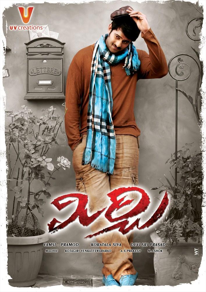 Prabhas Cute Wallpaper Still For Telugu Movie Mirchi