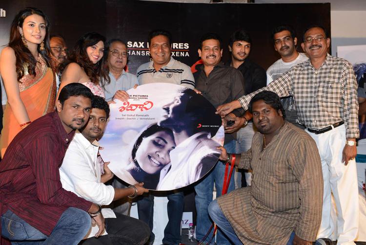 Prakash,Taraka,Laxmi And Kavya At Shivani Audio Release Function