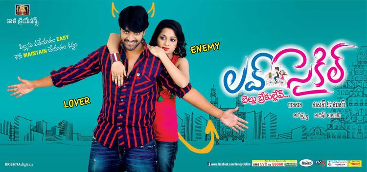 Srinivas And Reshma Hug Still In Love Cycle Movie Wallpaper