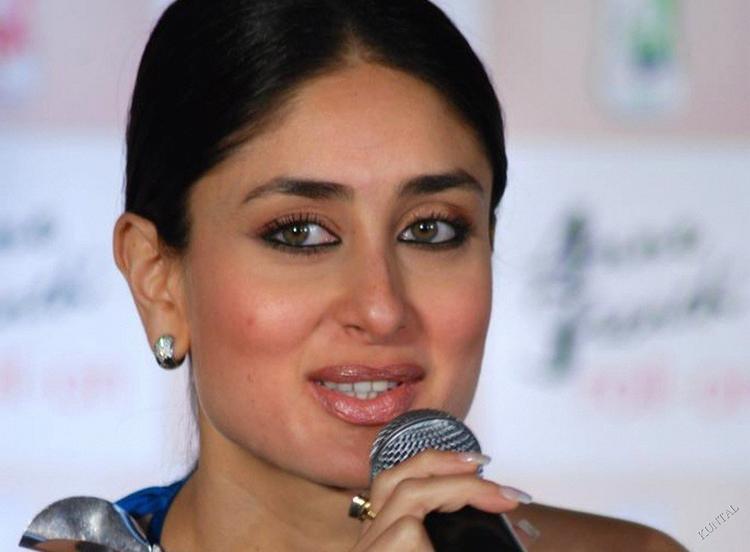 Beautiful Kareena Kapoor Cute Photo