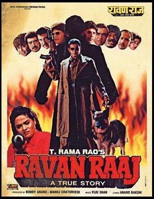 Mithun Chakraborty In Ravan Raaj A True Story