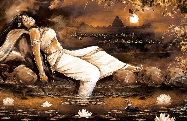 Priyamani Paint Photo In Telugu Movie Angulika Wallpaper