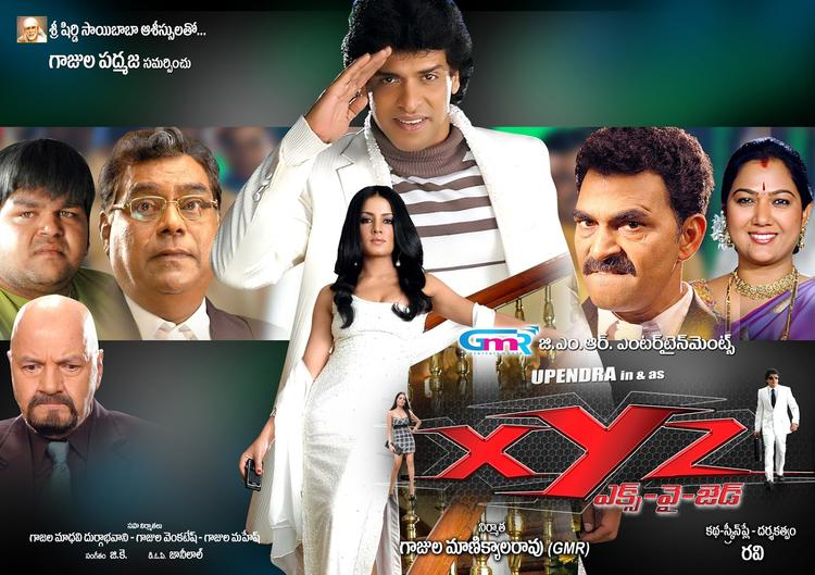Upendra And Celina Jaitley In XYZ Movie Poster