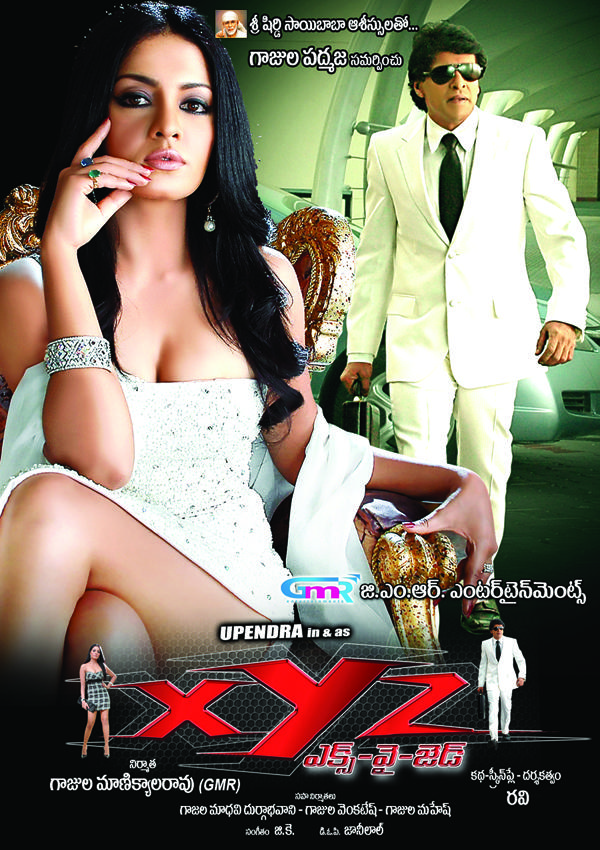 Upendra And Celina Jaitley In XYZ Movie Wallpaper
