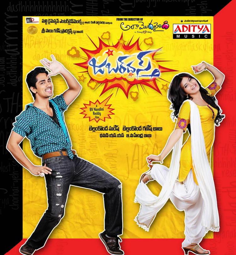 Siddharth And Samantha Dancing Still Photo Wallpaper Of Movie Jabardasth