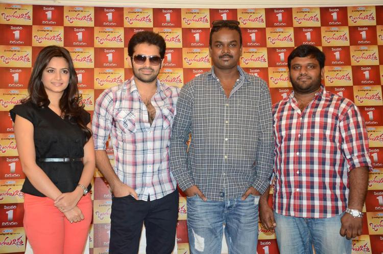 Director Bhaskar,Ram And Kriti Clicked At Ongole Gitta Movie Press Meet