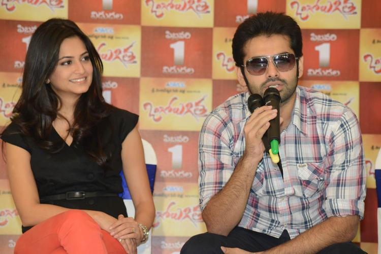 Ram And Kriti Attend The Ongole Gitta Movie Press Meet