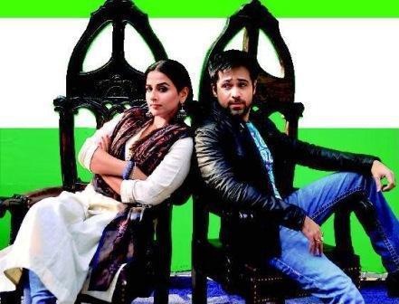 Vidya Balan And Emraan Hashmi Nice Look Still From Ghanchakkar Movie