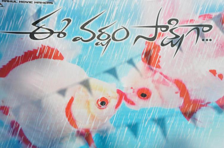 First Look Of Ee Varsham Sakshiga Movie Poster