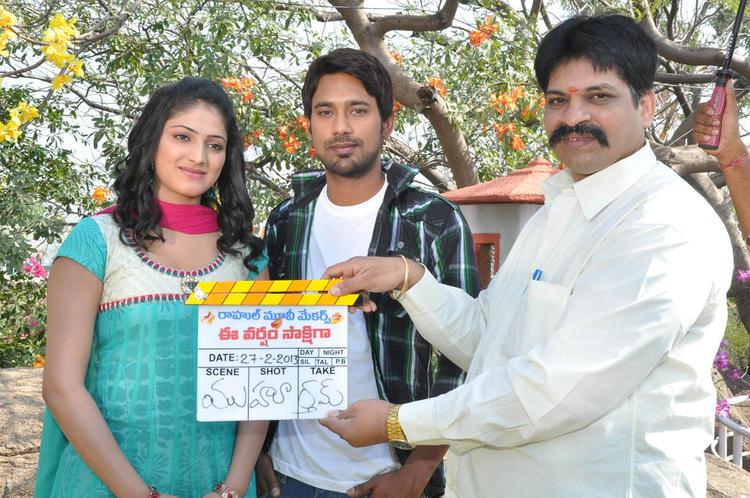 Haripriya And Varun Mahurat Photo Clicked At Ee Varsham Sakshiga Movie Launch