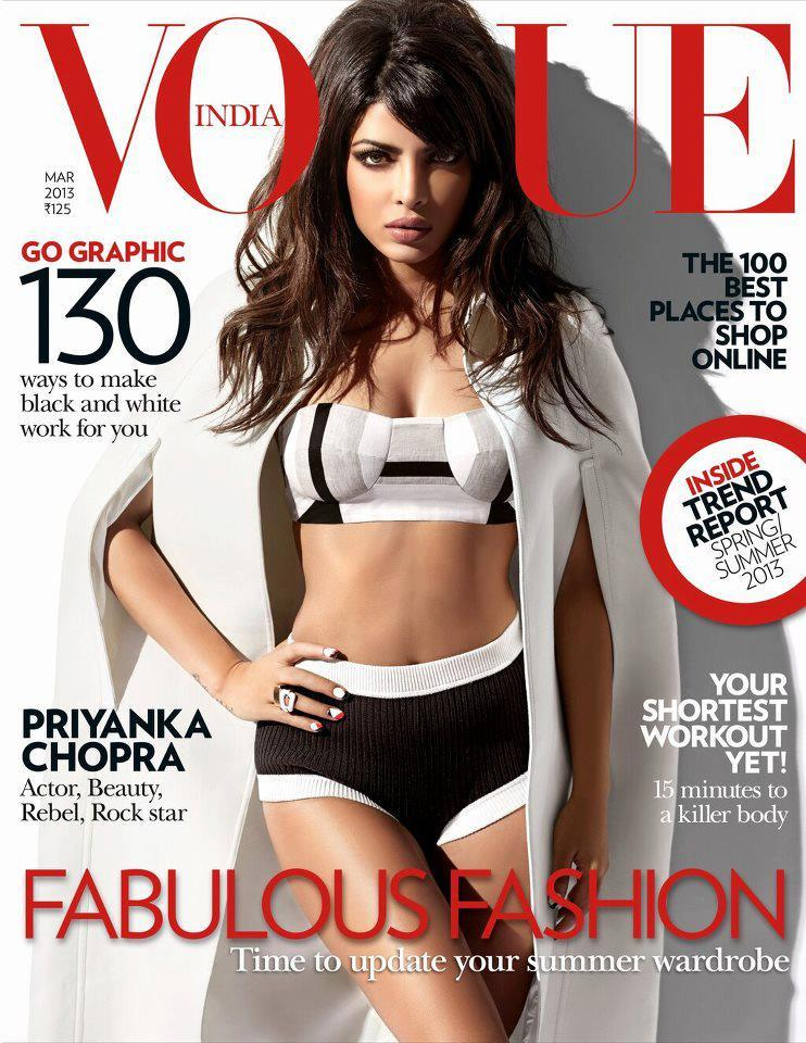 Priyanka Chopra On The Cover Of Vogue India March 2013 Issue