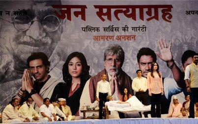 Amitabh,Ajay,Kareena And Amrita Latest Photo Still From The Sets Of Satyagraha