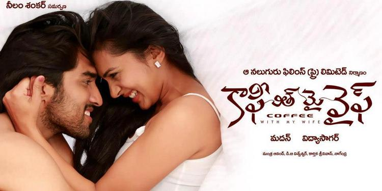 Anish And Sindhu Sexy Romance Photo Wallpaper Of Movie Coffee With My Wife