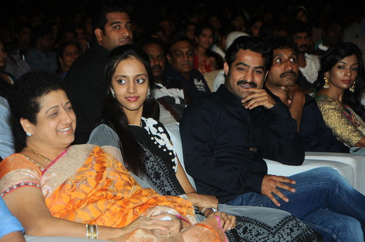 Jr. NTR During The Baadshah Audio Launch Function
