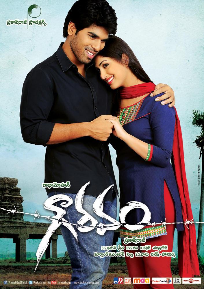 Sirish And Yami Hug Photo Poster From Movie Gouravam