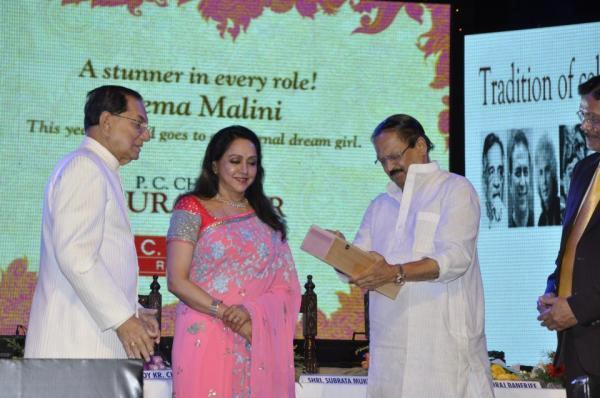 Hema Malini Smiling Look At 21st P.C. Chandra Purashkaar Award Ceremony
