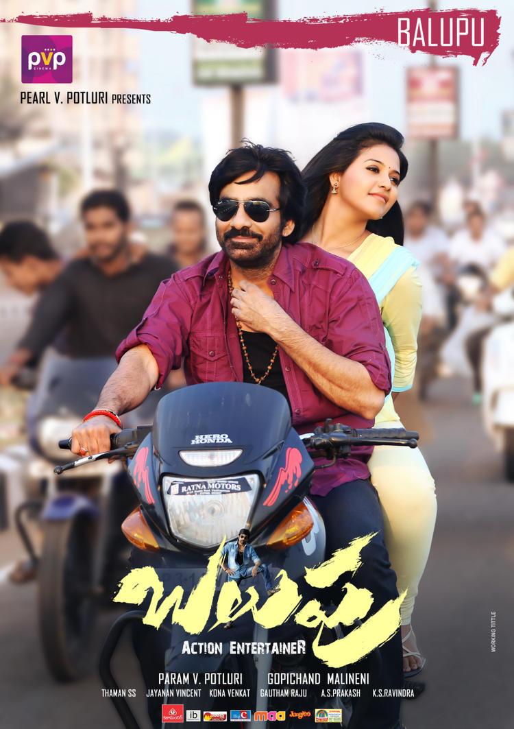 Telugu Movie Balupu HQ Wallpaper