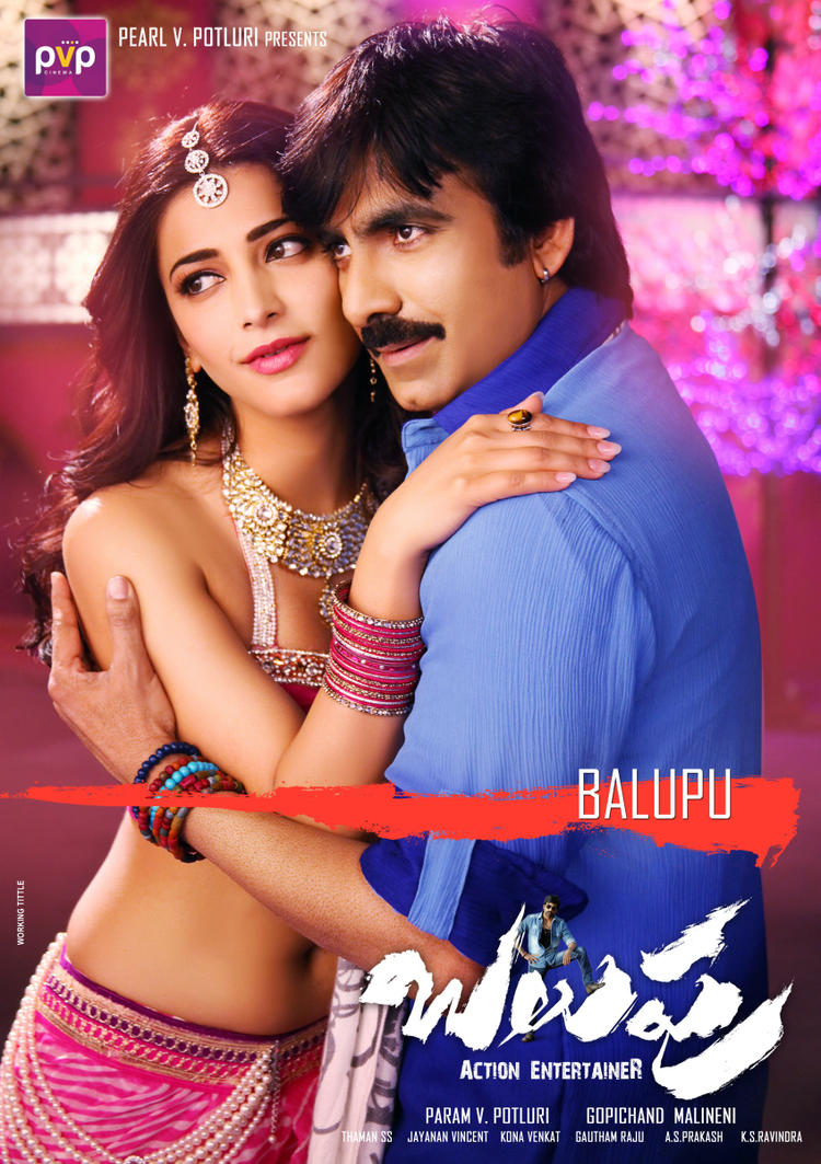 Telugu Movie Balupu Shruti And Ravi Hot Wallpaper
